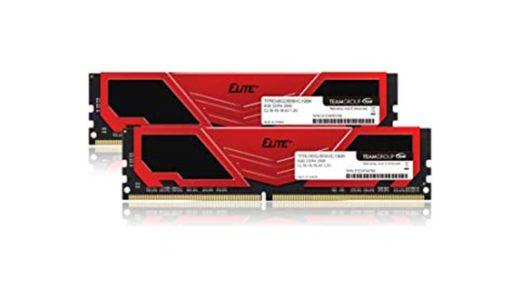 PCメモリーおすすめ!増設,価格,選び方,DDR4,DDR3比較|2019年最新版