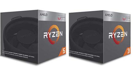 コスパ最強?AMD Ryzen 2400G,2200Gの実力!グラフィック性能とベンチマーク比較