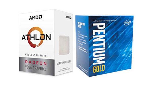 AMD Athlon VS Intel Pentium 性能の違い、どちらが良いのか?