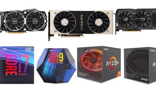 GPU,CPUコスパ最高の組み合わせ!ボトルネック対策2019年最新版