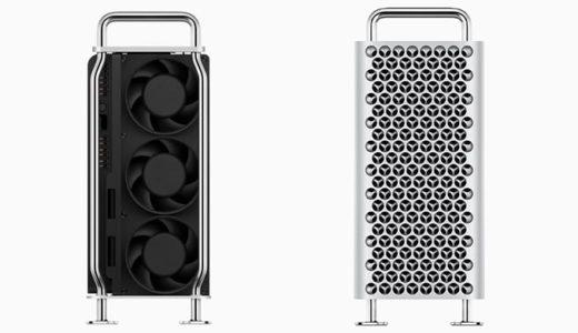 新iMac Proが発表!性能と価格まとめ