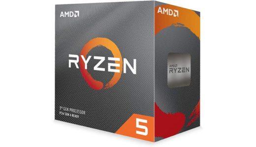 Ryzen 5 3600ベンチマーク性能コスパをレビュー