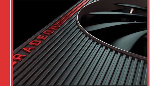 RDNA 2,新型AMD GPU Radeon RX Navi 2Xの性能,価格,比較