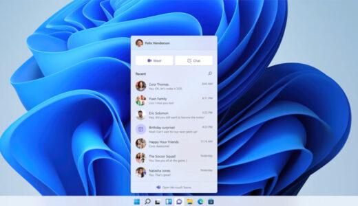 Windows11ダウンロードと使い方,無料!スペック,発売日まとめ